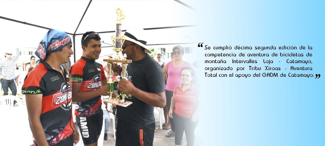 VIII Edición de la competencia atlética El Tambo 19K